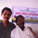 With Kuttappan